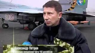 На страже Армении российские летчики