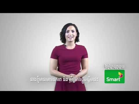 National Literacy Campaign, Official Telco Partner with Smart Axiata by Smart Axiata