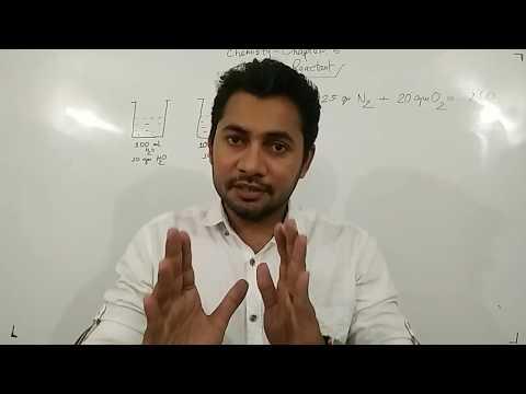 SSC chemistry | Limiting Reactant | লিমিটিং বিক্রিয়ক