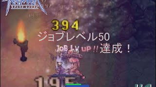 Ragnarok Online (JRO) - Amusing Thief->Assassin leveling 1-99 part1