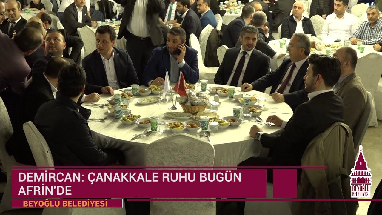 Beyoğlu Erzurumlular Derneği 18 Mart Çanakkale Zaferi Anma Gecesi