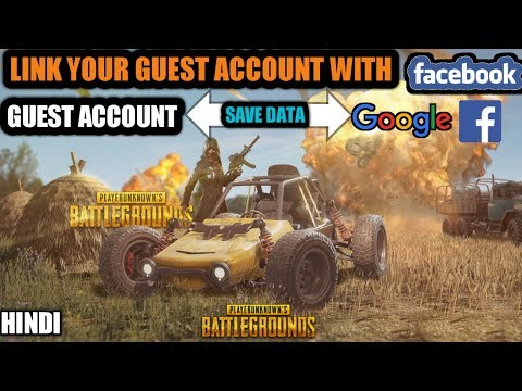 Transfer Guest Pubg Mobile Account To Facebook/google | Save Game Progress Hindi
