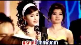 Oey oun orss jet RHM ( khmer karaoke sing a long )