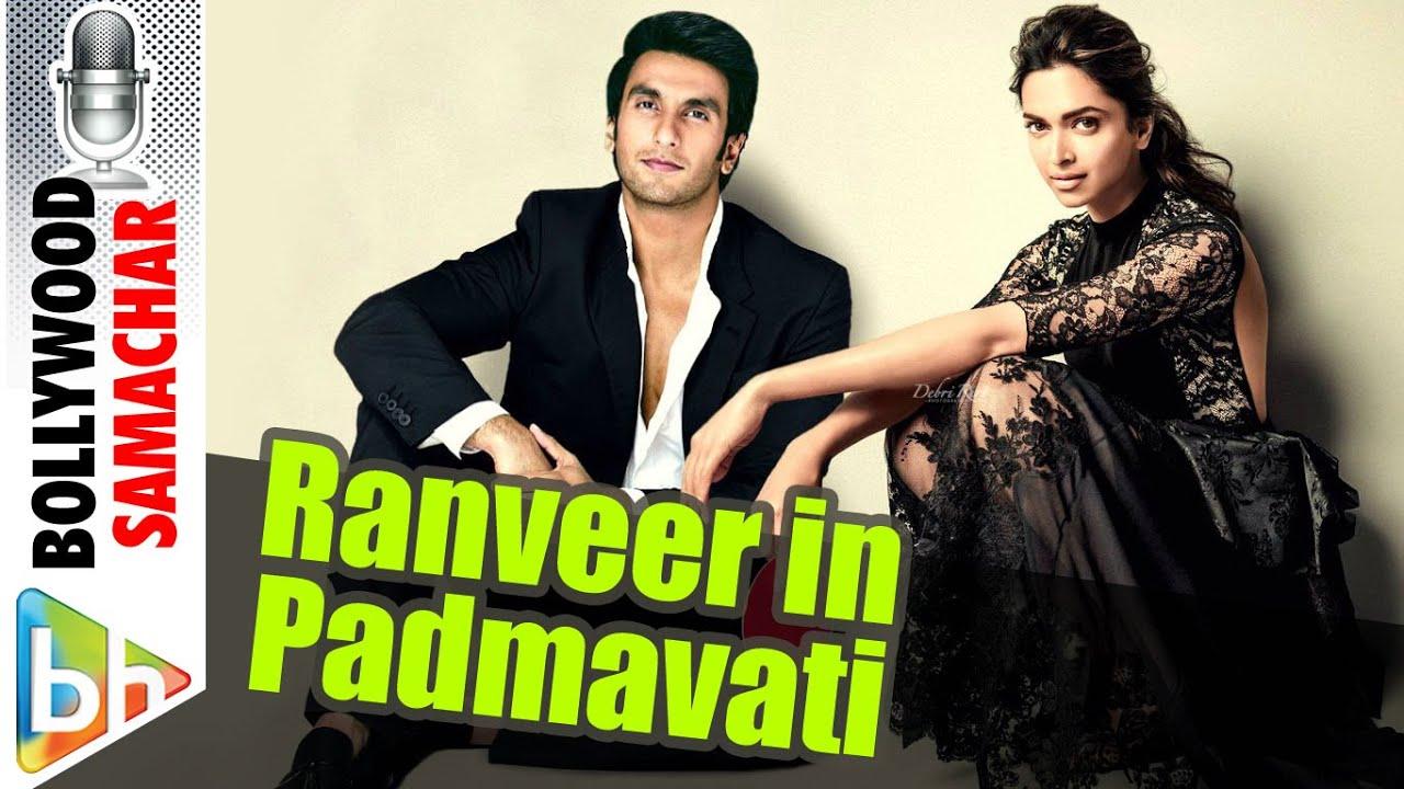 Ranveer Singh & Deepika Padukone In Padmavati Movie - YouTube