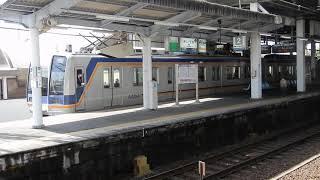 南海本線 貝塚駅1番ホームから1000系普通が発車