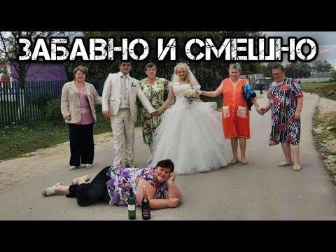 ✔️Суровая русская свадьба!