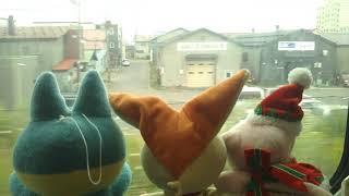 【感動】JR北海道の特急の案内放送がすごく丁寧な件