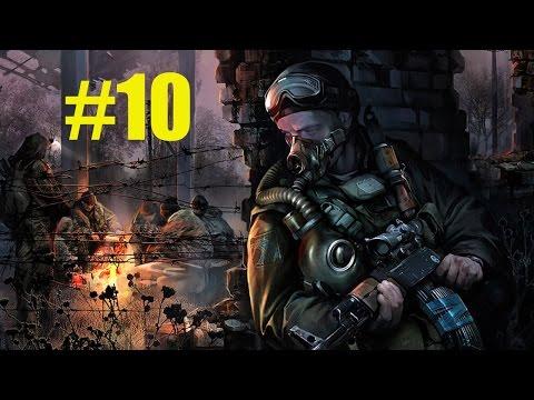 S.T.A.L.K.E.R. Тень Чернобыля►Лаборатория X-16►#10