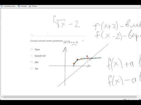 Функция y=  корень из х и свойства степеней