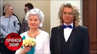 Мать Гогена Солнцева впервые встретится с пожилой невесткой. Анонс. Прямой эфир от 26.06.18