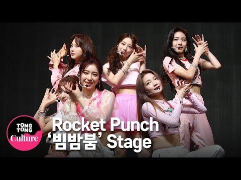 [4K] Rocket Punch(로켓펀치) '빔밤붐'(BIMBAMBUM) Showcase Stage 쇼케이스 무대 (연희, 쥬리, 수윤, 윤경, 소희, 다현) [통통TV]