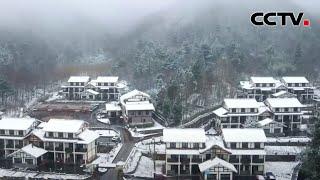 四川利州:高山湿地雪花飘 雾凇云海美如画 |《中国新闻》CCTV中文国际 - YouTube