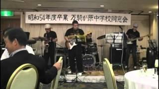 2014年6月14日 横浜市キャメロット・ジャパン・ホテル「万騎が原...