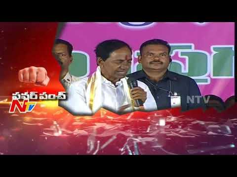 CM KCR Fires On Telangana Congress Leaders Over Krishna Water Disputes || NTV