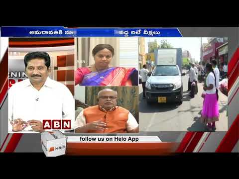 Discussion On Amaravati Farmers Protest | 63th Day | AP 3 Capital Issue | Part -1 | ABN teluguvoice