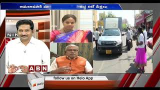 Discussion On Amaravati Farmers Protest | 63th Day | AP 3 Capital Issue | Part -1 | ABN