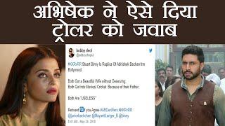 Abhishek Bachchan AGAIN TROLLED because of Aishwarya Rai Bachchan ; Here's WHY| वनइंडिया हिंदी