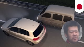 東名高速事故で逮捕の男 以前にも3度の走行妨害 石橋和歩 検索動画 30
