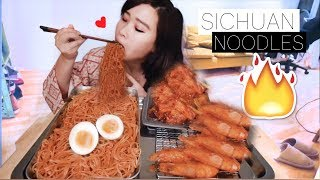 Spicy Sichuan Noodles with Pork and Prawns | Mukbang