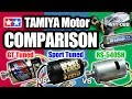 OFF ROAD ver. TAMIYA Brushed Motor ComparisonGT Tuned, Sport Tuned, RS-540SH Motor by TT-02B