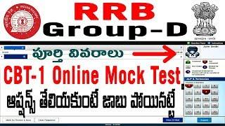 Railway RRB Group D Mock Test  Instructions Options Demo Practice Online Free Mock test Write telugu