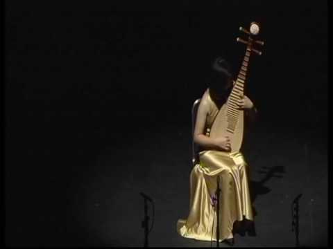 鄧樂 — 琵琶獨奏《東風破》 - YouTube