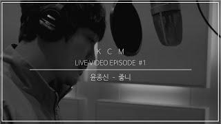 KCM -