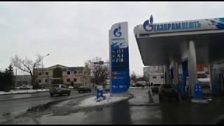 Газпром продаёт бензин дешевле почти в 2 раза в Казахстане, чем в России