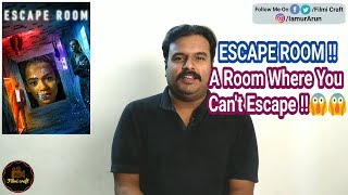 Escape Room (2019) Hollywood Thriller Movie Review in Tamil by Filmi craft