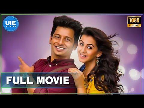 Kee - Tamil Full Movie | Jiiva | Nikki Galrani | RJ Balaji | UIE Movies