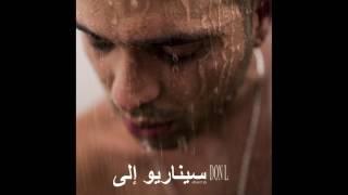 03. Don L - Aquela Fé (feat. Nego Gallo)