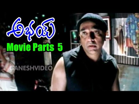 Abhay Movie Parts 5/11 || Kamal Hassan, Raveena Tandon || Ganesh Videos