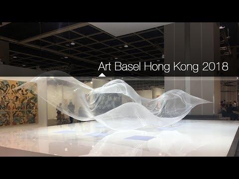 Live: Art Basel Hong Kong 2018 2018巴塞尔艺术展在香港举行