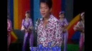 Video Teung Chua Kor Ruk download MP3, 3GP, MP4, WEBM, AVI, FLV Agustus 2018