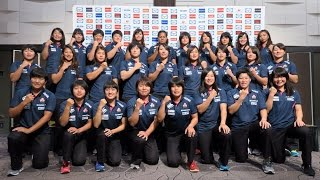 「女子ラグビーワールドカップ2017 アジア・オセアニア予選」女子日本代表 抱負