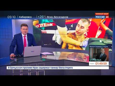 Боксеру Максиму Дадашеву после боя диагностировали отек мозга
