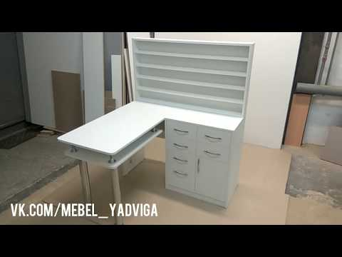 Мебель Ядвига. Маникюрный стол МС18-3