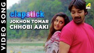 Jokhon Tomar Chhobi Aaki | Clapstick | New Bengali Movie | Video Song | Pranjal | Madhura