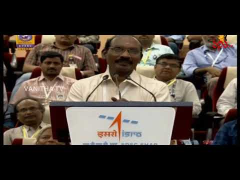 ISRO Chairman Kailasavadivoo Sivan Speech After Chandrayaan 2 Launch  Vanitha TV Segment 0 x264