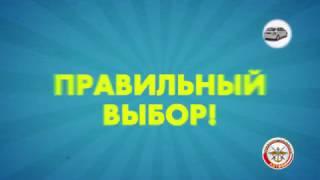 Автошкола ДОСААФ №1 СПб(, 2016-12-06T15:27:50.000Z)