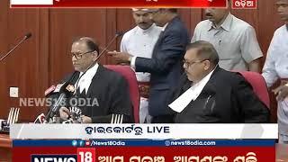 Justice Pramath Patnaik sworn in as the Judge of Orissa High Court