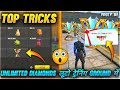 Top Tricks & Myths To Surprise Everyone In Free Fire - Garena Free Fire #6