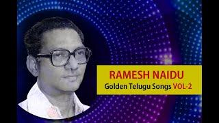 Ramesh Naidu old Melody songs-VOL2