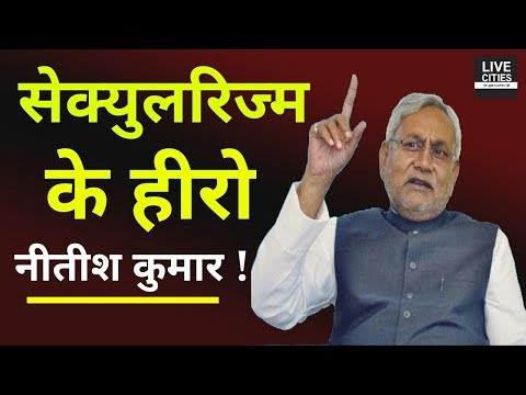 BJP छोड़ JDU में शामिल होने के बाद गरजे Monazir Hassan, Secularism की रोटी खानेवाले के यहां है ओछापन