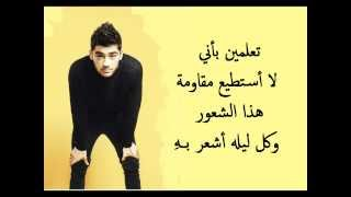 One Direction - Right Now مترجم