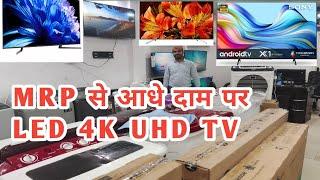 4K UHD LED TV IN HALF PRICE | …