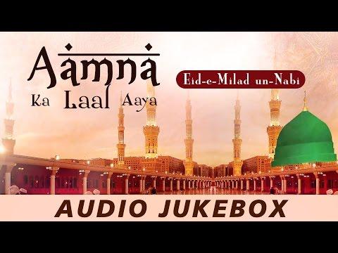 Aamna Ka Laal Aaya Best Collection Of Ramzan Naats 2018 - 2018 New Naats - Best Naat Sharif