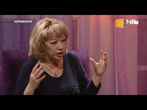 ЗАПРЕДЕЛЬНОЕ: в гостях Наталья Ведаева, маг, человек-индиго