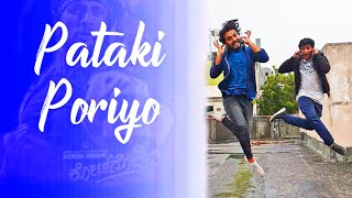 Kotigobba 3 | Pataki Poriyo | Dance cover/ Sudeepa | Ashika | Madonna | Arjun Janya | Madhu Gooli