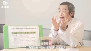 糖尿病16 糖化血色素的控制範圍 by 游能俊診所 游能俊醫師
